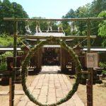 平成29年6月30日午後3時より夏越しの大祓を執り行います